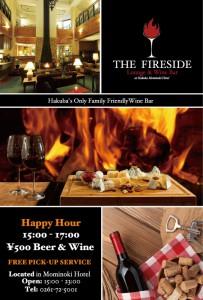 FiresideOL